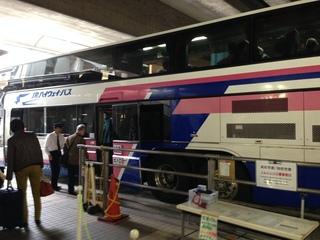 高速バス 町田バスセンター